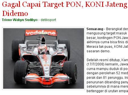 f1-pon.jpg
