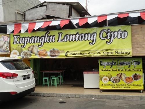 Kupang_lontong_cipto_